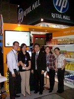 PAGASA Pres. STC stops by at Hewlett-Packard/iRipple e-Bus